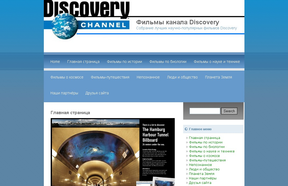 Сайт научных знакомств