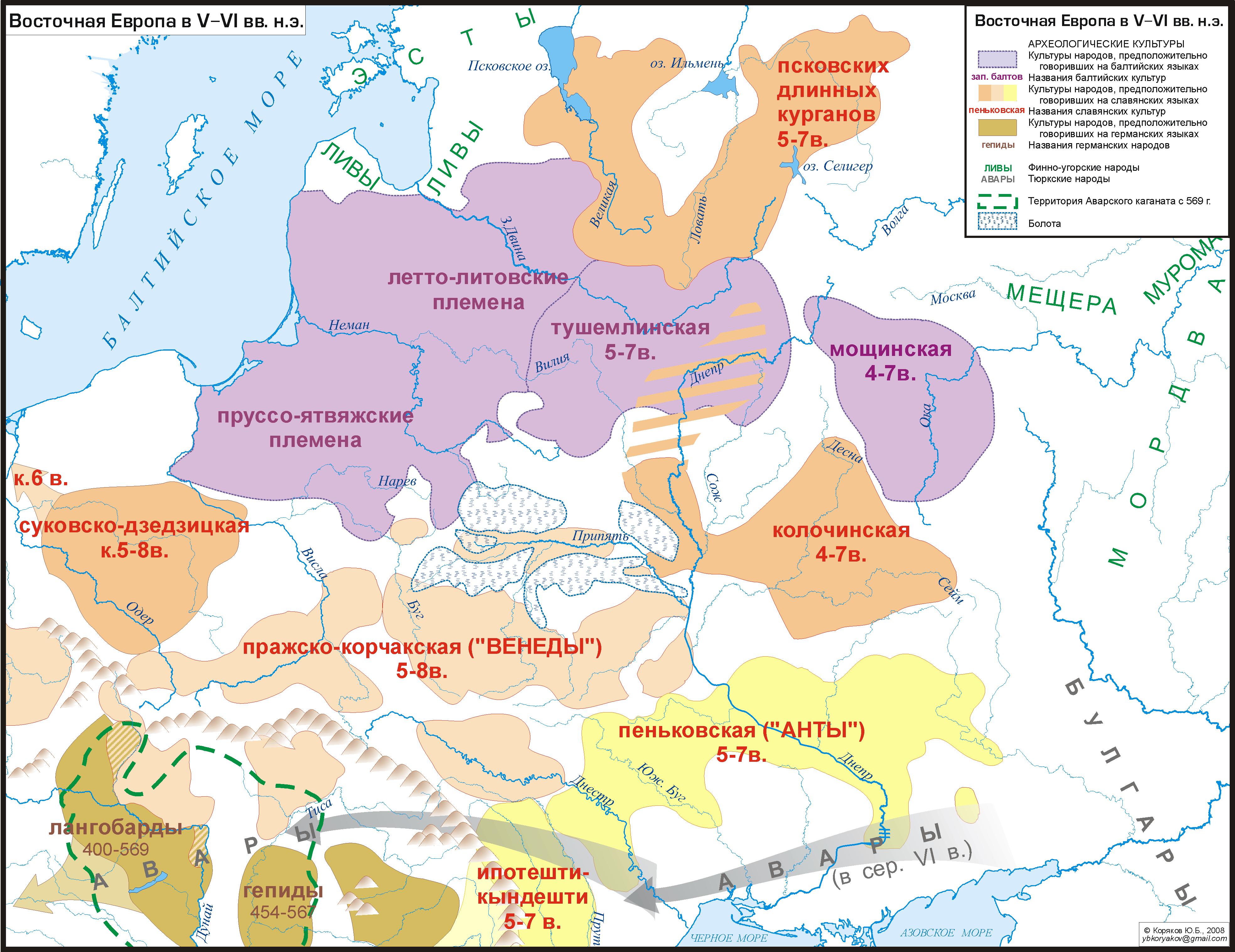 Карты по ранним славянам - пан дохва (aka korg).