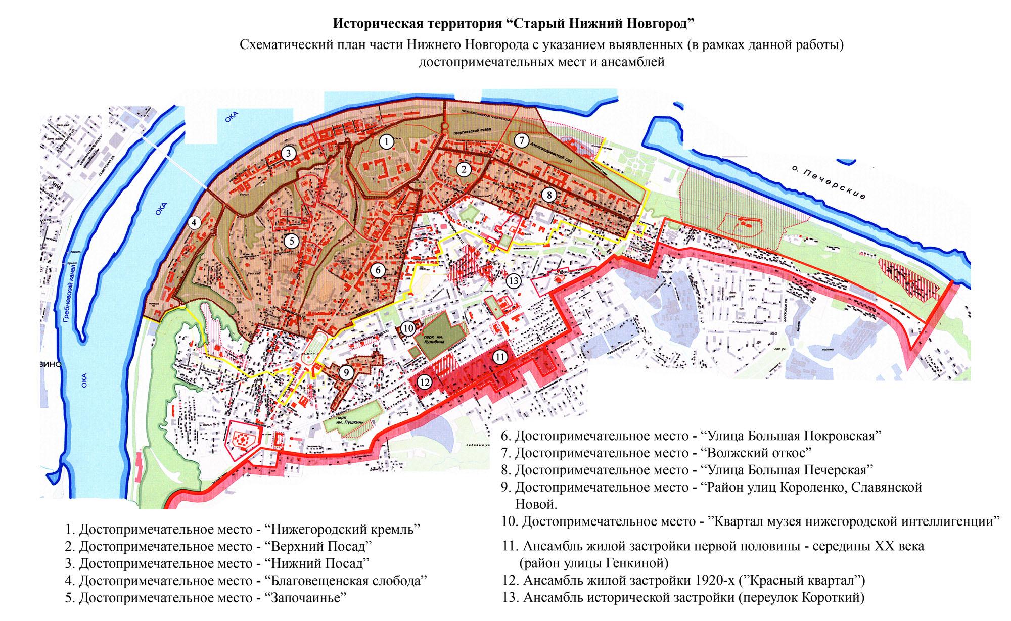 Карта исторической части Нижнего Новгорода: http://3darchaeology.3dn.ru/photo/9-0-44-3
